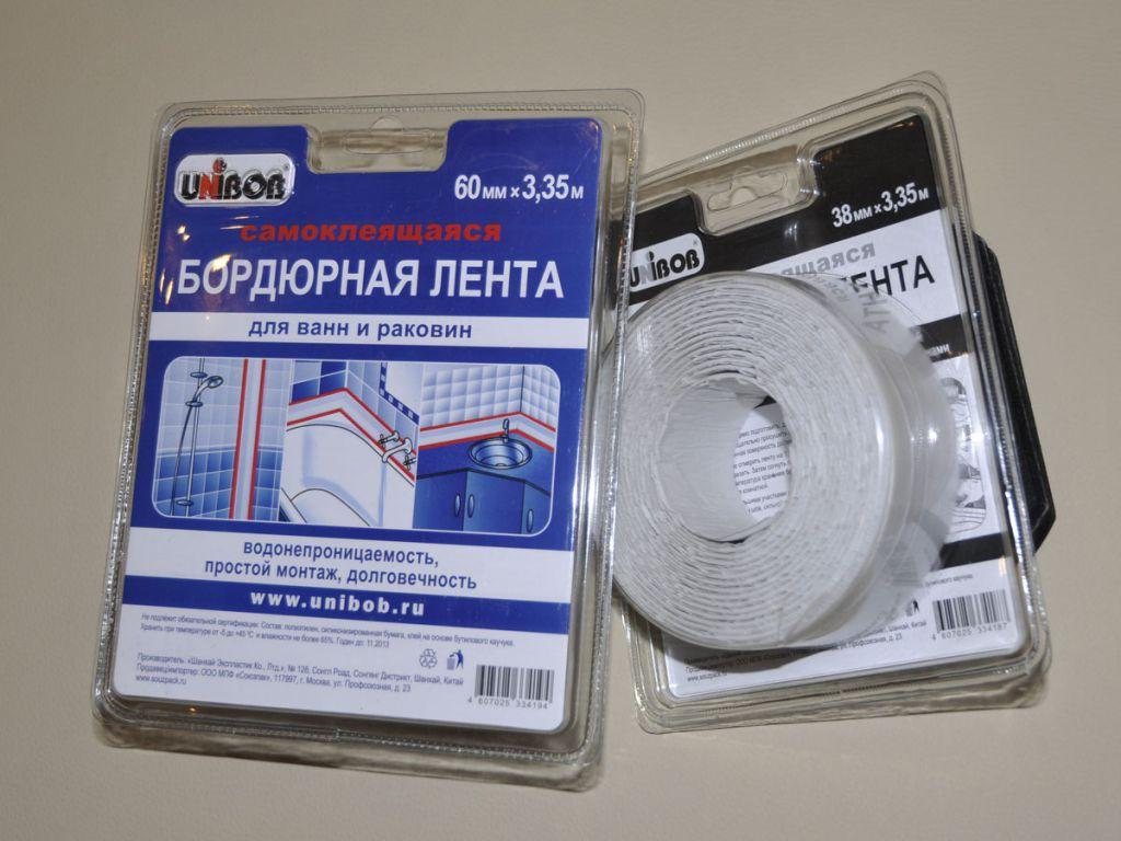 вариант применения герметизации в ванной в ремонте комнаты