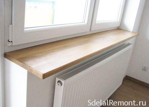 wooden window sills