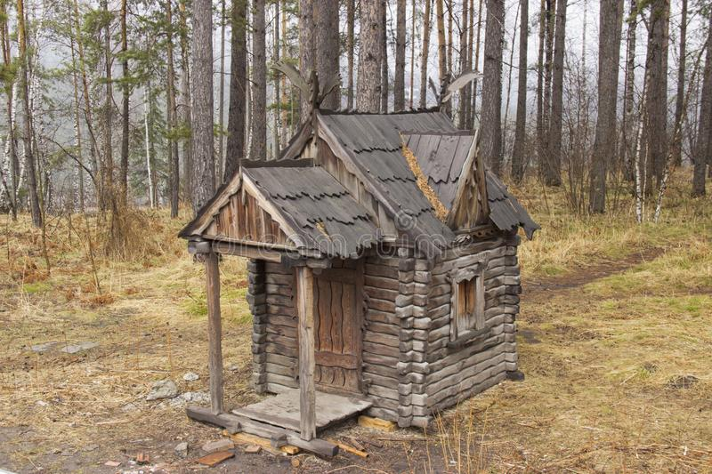 The hut on chicken legs. The dwelling of Baba-Yaga in Russian fairy tales royalty free stock images