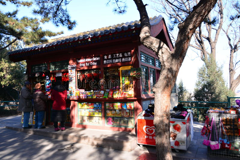 Vending kiosks. This vending kiosks, Jingshan Hill in Beijing park on the hillside, selling souvenirs, high quality and inexpensive, visitors are welcome. The stock photography